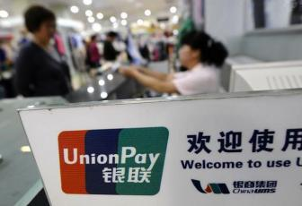TPBank to launch payment service in partnership with UnionPay
