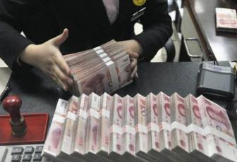 Chinese police seize largest-ever haul of counterfeit cash