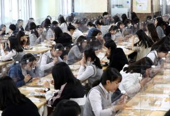 Schools reopen in South Korea as virus fears ease - World - The ...