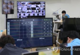 Yonhap Feature) Coronavirus offers turning point in S. Korea's ...