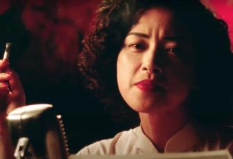Ngo Thanh Van as Hanoi Hannah in Da 5 Bloods trailer.